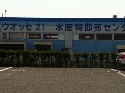 20120729-114857.jpg