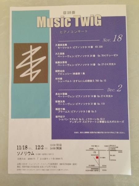 20121121-134838.jpg